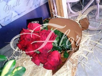 Букет от 15 червени рози