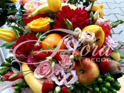 Кутия Плодове