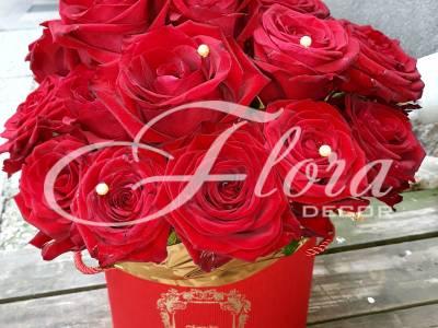 Кутия Есенна любов
