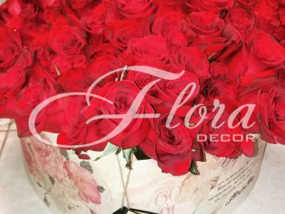 Кутия с 101 роза