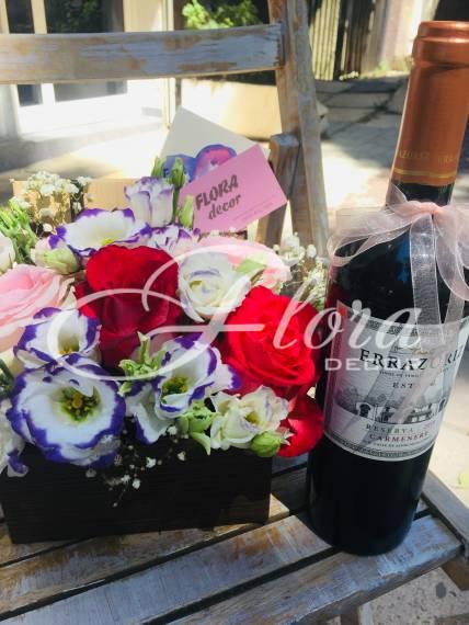 Кутия Верон и Вино